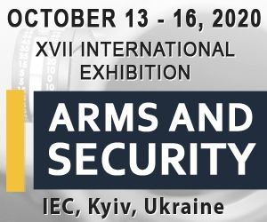 Arms & Security 2020